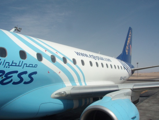 EgyptairE70