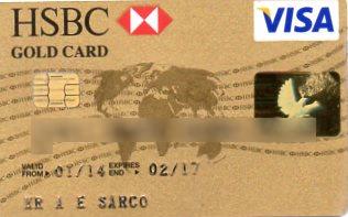 HSBC Visa Gold